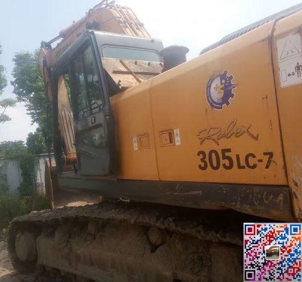 最新305LC-7
